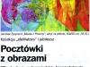 kurier_szczecinski_2016_08_11_1