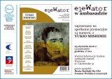 elewator_14_ambasada